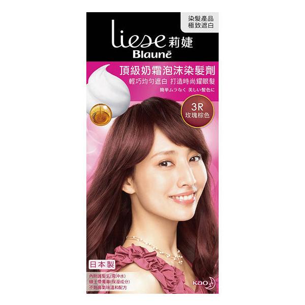 莉婕頂級奶霜泡沫染髮劑3R玫瑰棕色【寶雅】