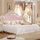 床架 歐式床1.8米雙人床 皮床法式床雕花婚床田園公主床實木床板