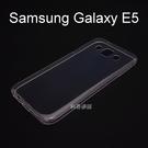 超薄透明軟殼 [透明] Samsung E500YZ Galaxy E5
