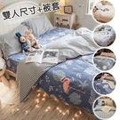 早春  D2雙人床包雙人被套4件組  多種花色  台灣製造  100%純棉 棉床本舖