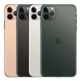 Apple iPhone 11 Pro Max 512GB (灰/銀/金/綠)【預購】【愛買】