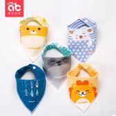口水巾純棉嬰兒三角巾新生兒寶寶三角口水巾1-2歲男兒童圍嘴韓版  良品鋪子