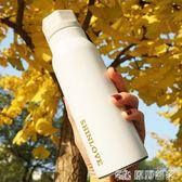 創意可樂瓶保溫杯不銹鋼韓版個性男女學生隨手杯運動水杯 原野部落