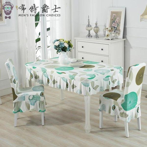 椅套椅子套家用現代簡約歐式餐椅彈力連T恤子通用套腳餐桌椅子套罩【618又一發好康八折】