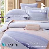 全鋪棉天絲床包兩用被 特大6x7尺 沐雲 100%頂級天絲 萊賽爾 附正天絲吊牌 BEST寢飾