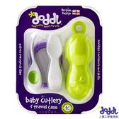 英國 Doddl 人體工學嬰兒學習餐具二件組 附收納盒 湯匙 叉子 叉匙組 0316 好娃娃