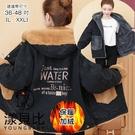 【YOUNGBABY中大碼】WATER撞色加絨加厚牛仔釦子外套.黑/咖
