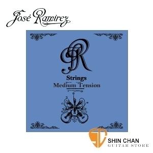 Jose Ramirez 世界頂級碳纖維古典弦(中張力)Medium Tension 藍色 【Jose Ramirez古典弦專賣店/尼龍弦】