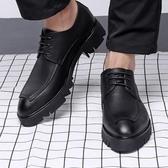 英倫時尚尖頭厚底皮鞋  百搭商務休閒男鞋 單鞋【五巷六號】x293