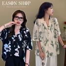 EASON SHOP(GQ2181)慵懶風樹葉塗鴉落肩寬鬆單排釦西裝翻領V領短袖襯衫女上衣服修身顯瘦內搭衫寬版黑