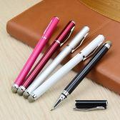 黑五好物節 蘋果電容筆觸摸筆 IPAD觸屏筆兩用繪畫手寫筆 三星布頭游戲觸控筆