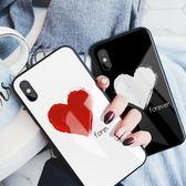 愛心iPhoneX手機殼網紅款蘋果7plus玻璃殼6s全包軟邊防摔8情侶潮   居家物語