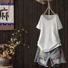 短袖女大尺碼文藝V領純色棉質白色T恤寬鬆上衣打底衫夏 夏日專屬價