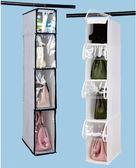 防塵包包收納掛袋多層衣柜懸掛式掛包架宿舍衣物整理神器寢室包柜