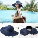 空頂帽韓版夏季女防紫外線大檐帽女士遮陽防曬太陽帽折疊沙灘布帽 店慶降價