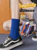 素色襪子女中筒襪ins潮紫色春夏天薄款堆堆襪女長襪長筒夏季 韓國時尚週