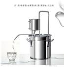 釀酒設備蒸餾器純露器白酒糧食釀造用設備自釀 【喜慶新年】