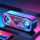 (快出)藍芽喇叭藍芽音箱無線家用手機藍芽小音響超重低音炮3D環繞大音量雙喇叭