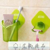 吸壁式收納衛生間牙刷架置物架