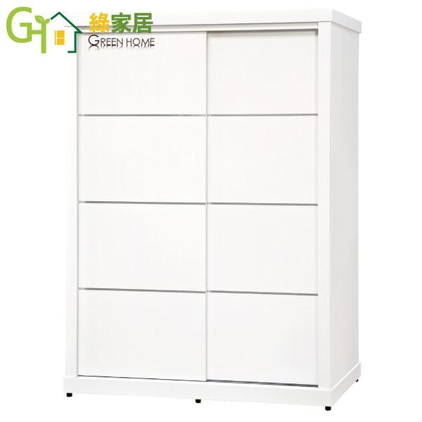 【綠家居】塔莉亞 4.6尺推門衣櫃(兩色可選)