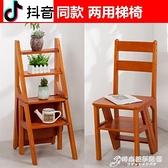 抖音同款梯子椅子 兩用樓梯椅凳多功能摺疊梯子家用梯創意梯抖音 聖誕節全館免運