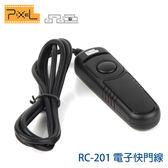 ◎相機專家◎ PIXEL 品色 RC-201 S2 Sony 電子快門線 有線 快門遙控器 A7II RX100 公司貨