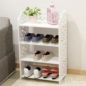 約現代組裝多層簡易鞋子架 韓先生