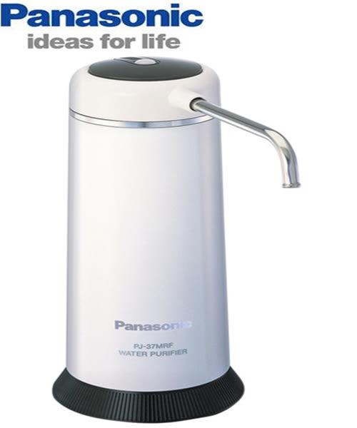 『Panasonic國際牌』桌上型除菌濾水器 PJ-37MRF **免運費**