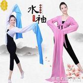 水袖漸變色古典京劇藏族水袖成人兒童練習古典驚鴻舞蹈表演服裝 怦然心動
