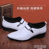 皮鞋 男士皮鞋男加絨秋冬季英倫商務休閒韓版正裝白色尖頭潮流婚鞋子男 城市玩家