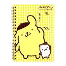 《Sanrio》布丁狗快樂生活系列B6線圈筆記本(俏皮姿勢)★funbox生活用品★_UA48129