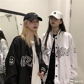 棒球外套 外套2020年新款女秋季韓版ins復古學生長袖夾克寬鬆棒球服上衣潮 開春特惠