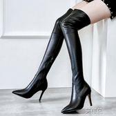 長靴長筒皮靴女冬季性感細跟超高跟側拉練長靴女過膝尖頭   艾維朵DF