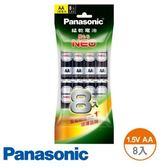 Panasonic 碳鋅電池 3號 8入 吊卡 國際牌 AA 1.5V