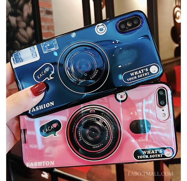 iPhone X 手機殼 時尚 藍光 復古 相機 保護套 創意 3D氣囊支架 軟殼 全包 保護殼