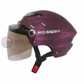 [安信騎士] ZEUS 瑞獅 ZS-125A 125A 素色 消光閃銀暗紫 輕量 雪帽 安全帽 內襯可拆洗