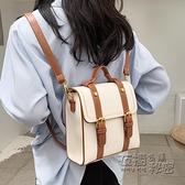 後背包 日系小包包女新款潮韓版時尚學生書包休閒百搭後背包校園背包 衣櫥秘密