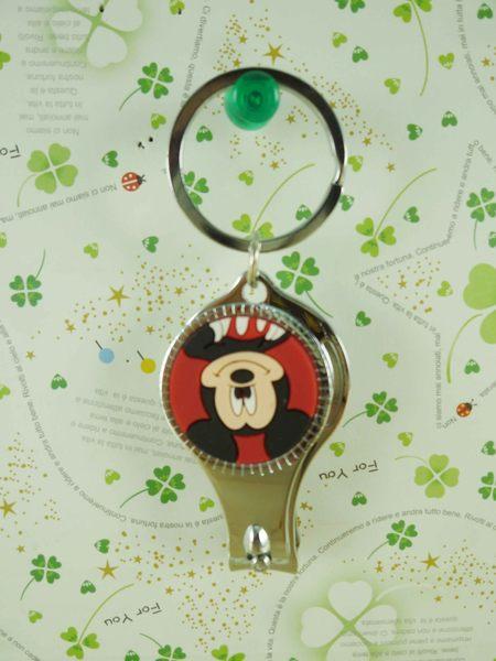 【震撼精品百貨】Micky Mouse_米奇/米妮 ~指甲刀-米奇紅色