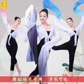 水袖漸變色古典水袖成人兒童練習古典驚鴻舞蹈表演服裝  易貨居