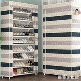 鞋櫃簡易鞋櫃家用鋼管加粗加固多層牛津布組裝多功能省空間經濟型鞋架 QG11229『樂愛居家館』