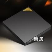 外置光驅 usb外置光驅臺式電腦dvd驅動器電腦外接筆記本刻錄機【快速出貨】