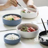 泡麵碗 簡約陶瓷餐具套裝碗單個家用吃飯碗個性湯碗泡麵碗 5色