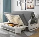 可折疊沙發床兩用1.51.8米儲物客廳小戶型多功能簡約現代單人雙人JF 夏季新品