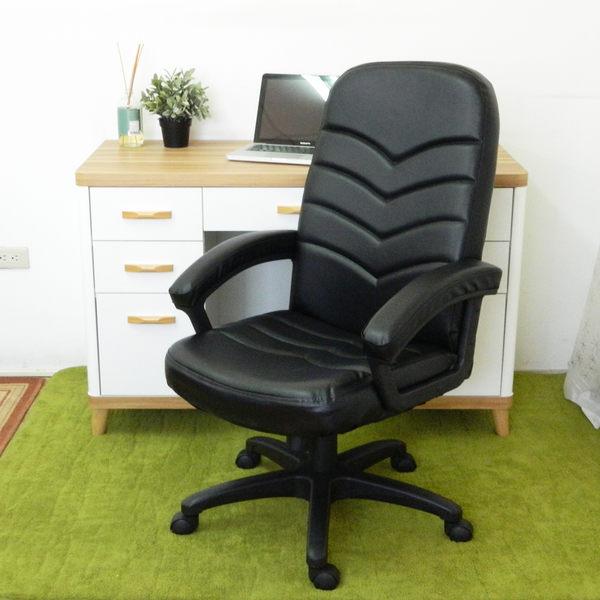 電腦椅【時尚屋】哈利高背半牛皮辦公椅FG7-HB-20台灣製/免組裝/辦公椅/電腦椅
