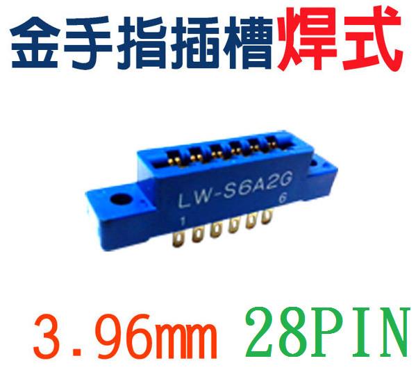 [ 中將3C ]  PCB連接座(Slot)   金手指插槽  焊式  28PIN     ( S28A-2G )