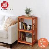 【C est Chic】原木物語5508實木三層收納架‧幅58.5cm