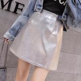 皮裙 韓版高腰銀色小皮裙A字裙氣質包臀裙半身裙女潮 萬寶屋