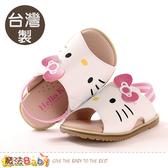 手工寶寶鞋 台灣製Hello kitty授權正版幼兒止滑涼鞋 魔法Baby