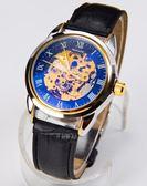 手錶男機械錶男士手錶全自動機械錶男錶 免運