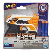 NERF樂活射擊遊戲 MICROSHOTS 超微掌心雷 ELITE菁英系列 ROUGH CUT 2x4 TOYeGO 玩具e哥